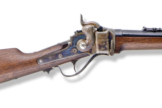 M1868 Conversion Military Carbine