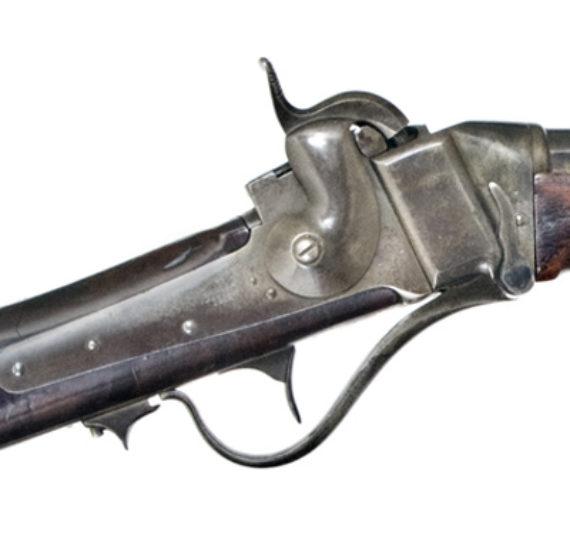 M1853 Shotgun