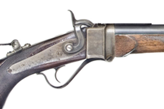 M1877 Long Range Rifle